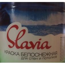 Краска Slavia белоснежная для стен и потолков 8 кг