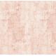 Панель ПВХ кожа светло-коричневая 250х2700 мм