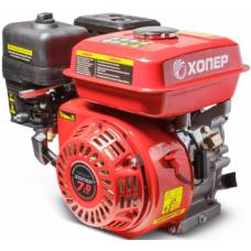 Двигатель Хопер 170F 19мм 7л.с