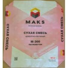 Пескосмесь пескобетон м-300  MAKS 50 кг